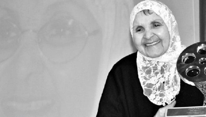 Fatima Regragui