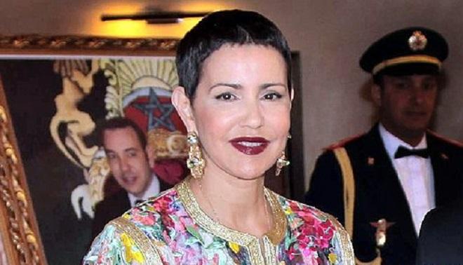 SAR la Princesse Lalla Meryem