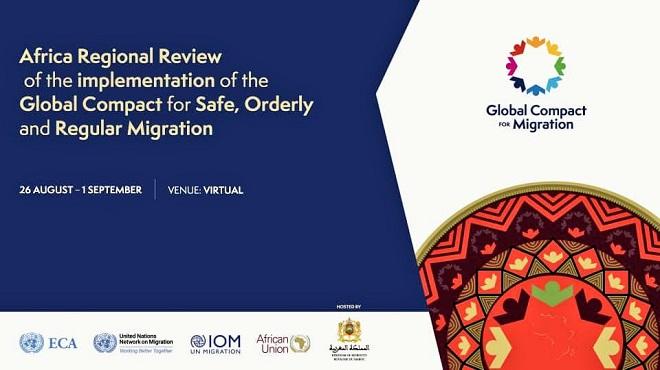 Organisation internationale pour les migrations,Afrique,CEA,OIM
