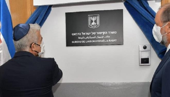 Maroc-Etats-Unis-Israël