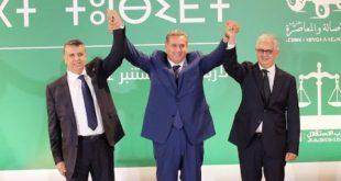 RNI-PAM-Istiqlal,Aziz Akhannouch,nouveau gouvernement maroc 2021