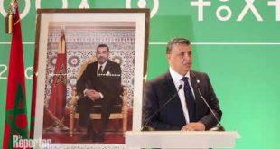 PAM,Abdellatif Ouahbi