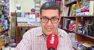 Rentrée des classes au Maroc