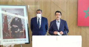 Abdessamad Archane,MDS,Aziz Akhannouch,RNI