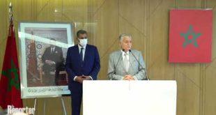 PPS,Nabil Benabdallah,Aziz Akhannouch,RNI