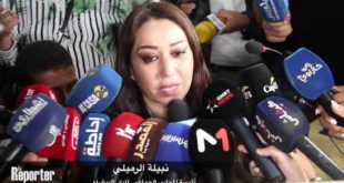 Nabila Rmili,Maire de Casablanca