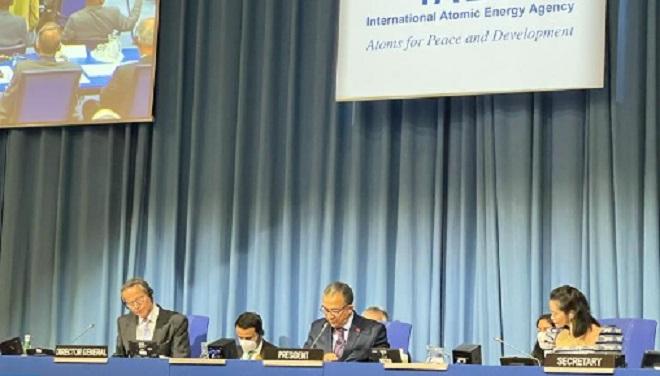 64è Conférence générale de l'AIEA