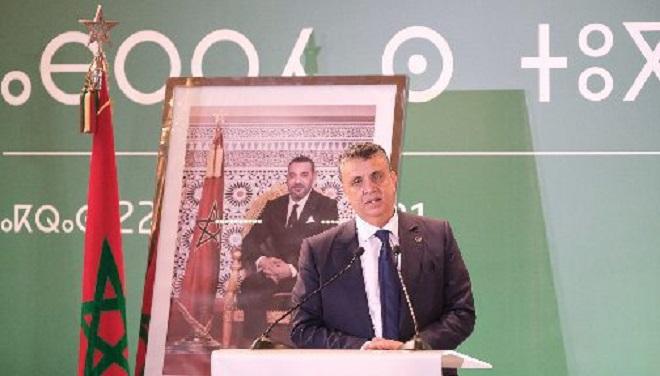 Abdellatif Ouahbi,PAM