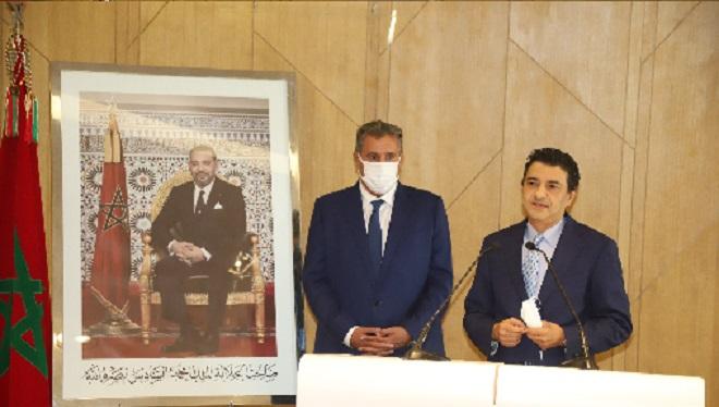 Aziz Akhannouch,Abdessamad Archane,RNI,MDS