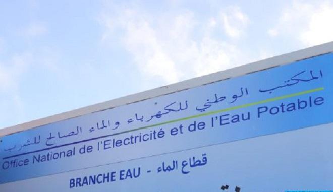 Centrale solaire photovoltaïque d'Erfoud,ONEE