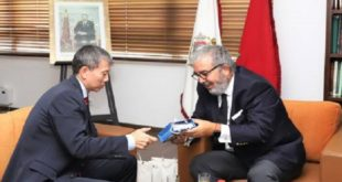 Agence Marocaine de Presse,MAP,République de Corée,Maroc