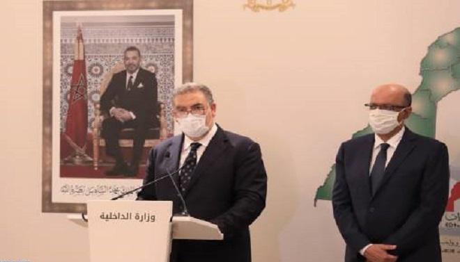 Elections 2021 Maroc,RNI