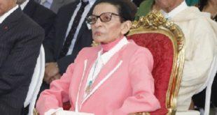 SAR la Princesse Lalla Malika