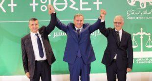 RNI-PAM-PI,Nouveau gouvernement
