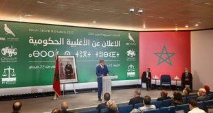 RNI-PAM-PI,Aziz Akhannouch,chef du gouvernement,nouveau gouvernement maroc 2021