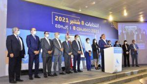 nouveau gouvernement,Aziz Akhannouch