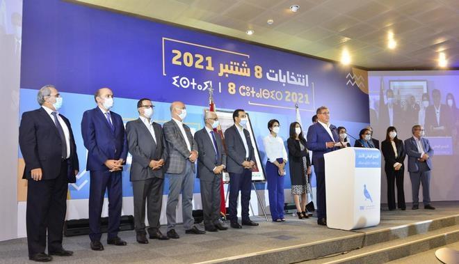 Elections 2021 Maroc,RNI,Aziz Akhannouch