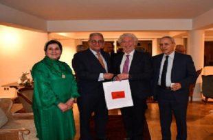 Chili-Maroc,Investissement Étranger