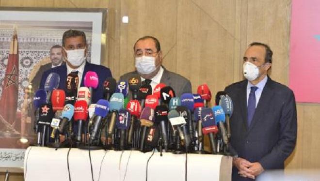 RNI,USFP,Aziz Akhannouch,Driss Lachgar