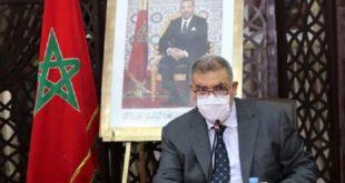RNI,Elections 2021 Maroc