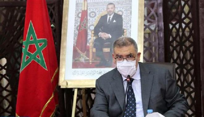 Elections 2021 Maroc,Ministères de l'Intérieur