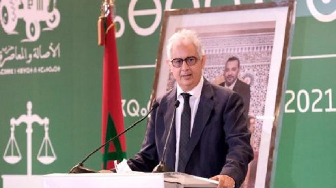 Nizar Baraka,Parti de l'Istiqlal