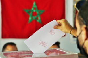 nouveaux présidents des Conseils,Elections 2021 Maroc