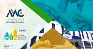 AMMC,World Investor Week,OICV