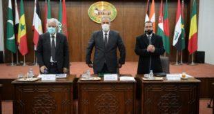 Agence Bayt Mal Al Qods
