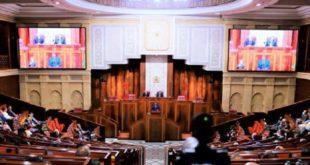 Programme gouvernemental,Chef du gouvernement,Aziz Akhannouch