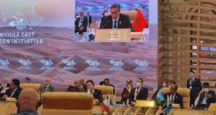 saudi green initiative,Aziz Akhannouch,MGI,Arabie saoudite-Maroc