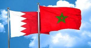 Bahreïn-Maroc,Sahara marocain,ONU
