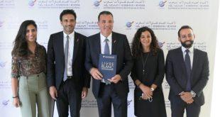 Confédération générale des entreprises du Maroc,CGEM