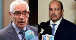 Chambres du Parlement,nouveau gouvernement maroc 2021