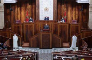 Parlement,PLF-2022,Economie,Finances,Nadia Fettah Alaoui