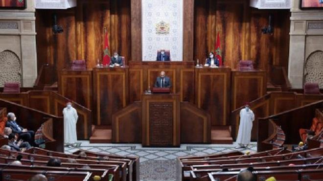 programme gouvernemental,chef du gouvernement,Aziz Akhannouch,Constitution