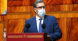 Chef du gouvernement,Aziz Akhannouch,NMD
