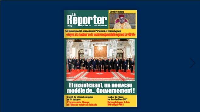 nouveau gouvernement maroc 2021,Aziz Akhannouch