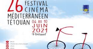 Festival du cinéma méditerranéen,Tétouan,FCMT