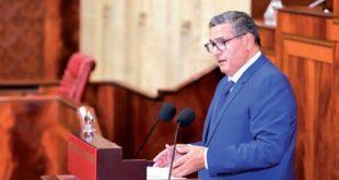 chef du gouvernement,Aziz Akhannouch,Investissement Étranger