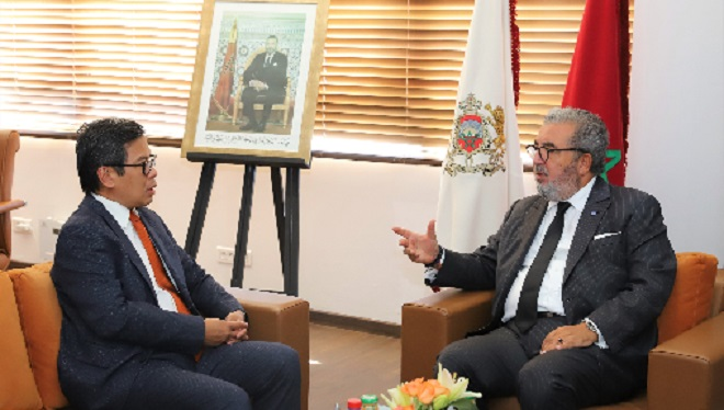 Maroc-Philippines,Agence Marocaine de Presse