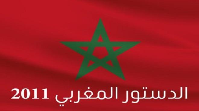constitution marocaine