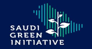 saudi green initiative,MGI,Arabie saoudite-Maroc,Aziz Akhannouch
