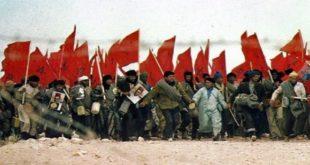 Sahara Marocain,Marche Verte,SM Hassan II,Royaume du Maroc