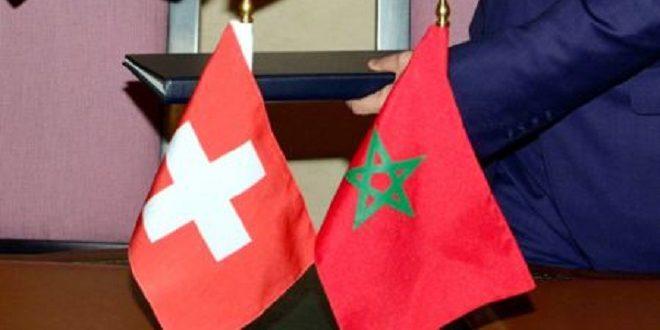 Les économies marocaine et suisse disposent des conditions nécessaires