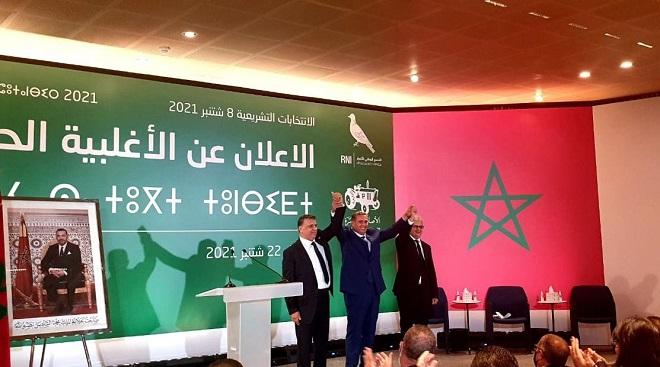 nouveau gouvernement marocain 2021