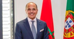 Maroc -UE,Accords commerciaux,Othmane Bahnini