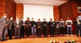 Prix de la culture amazighe,IRCAM