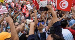 Sommet de la Francophonie,Tunisie