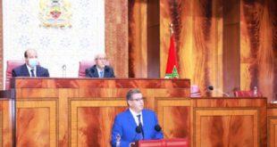 Chef du gouvernement,Aziz Akhannouch,nouveau programme gouvernemental,activité des femmes